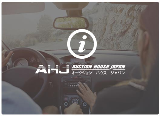 japanese used cars,japanese used cars for sale,japan car auction,japan used car auction,japan car auction online